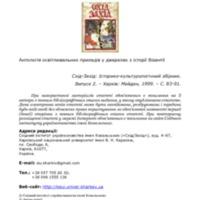 04_antologia.pdf