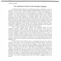 10 February 2009—New Collection of Articles on the Ukrainian Language