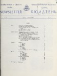 Newsletters Vol 2 Issue 3 (Winter 1978)