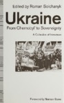 Ukraine: From Chernobyl' to Sovereignty: A Collection of Interviews
