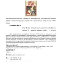 06_golubkin.pdf