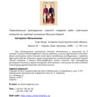 07_melnikova.pdf