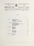 Newsletter Vol 7 Issue 1 (Winter 1983)