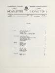 ciusnewsletter71cana.pdf