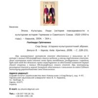 19_grinchenko.pdf