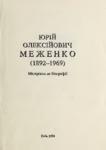 Iurii Mezhenko.pdf
