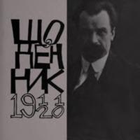 1911192001vynn.pdf