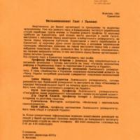 pdf592.pdf