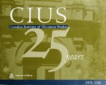 ciusannualreview.2001.25 years.pdf