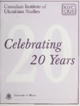 CIUS Newsletter 1996: Celebrating 20 years!