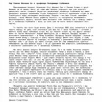 pdf502.pdf