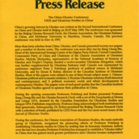 25–27 May 1995—The China-Ukraine Conference: CIUS and Ukrainian Studies in China