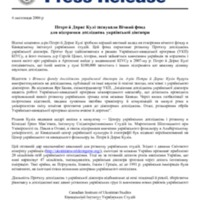 18 October 2006—Peter and Doris Kule Create Endowment to Fund Ukrainian Diaspora Studies