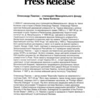 13 February 2001—Dr. Oleksander Pavliuk: John Kolasky Memorial Fellow for 2000/2001