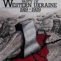The Communist Party of Western Ukraine, 1919–1929