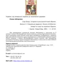03_szporluk.pdf
