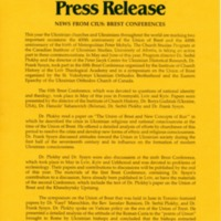 1996—News from CIUS: Brest Conferences