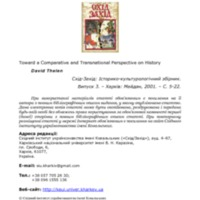 Toward a Comparative and Transnational Perspective on History