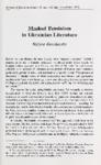 Masked Feminism in Ukrainian Literature