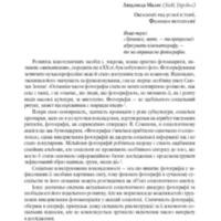 06_males.pdf