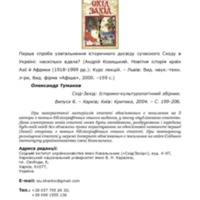 13_tumakov.pdf