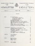 Newsletter Vol 9 Issue 2 (Fall 1985)