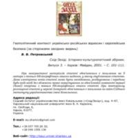 11_petrovskiy.pdf