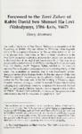 Foreword to the Turei Zahav of Rabbi David ben Shmuel Ha-Levi (Volodymyr, 1586-Lviv, 1667)